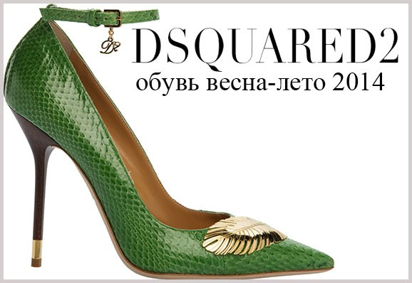 dsquared2 spring 2014 shoes collection